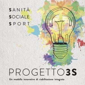 progetto 3s